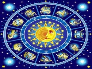 гороскоп руководителя